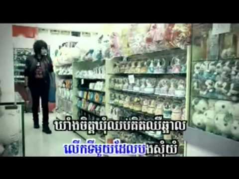 ♫ Hãy Xem Như Là Giấc Mơ Tiếng Khmer Lần Đầu Tiên Anh Xin Khóc   Keo Veasna   YouTube