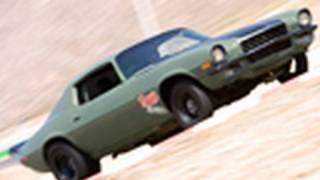 Fast & Furious 4: '70 Camaro F-Bomb