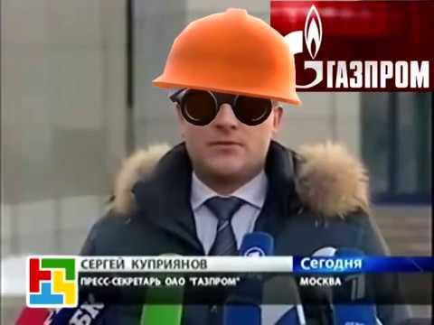 На злобу дня: Газпром против Нафтогаза