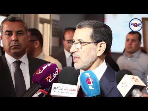 العثماني و خطة التنمية المستدامة 2030
