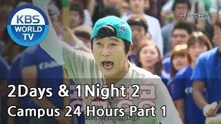 1 Night 2 Days S2 Ep.80