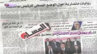 اتصالات بين حزبي العدالة والتنمية والأصالة والمعاصرة | شوف الصحافة