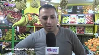 شوفو قرارات بنكيران أشنو دارت فالمغاربة : البصلة و مطيشة غلا من البنان | بــووز