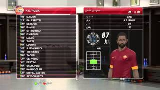 Pes 2014 Patch 2015 AIO