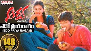 Allu Arjun Aarya Video Songs Edo Priyaragam Song
