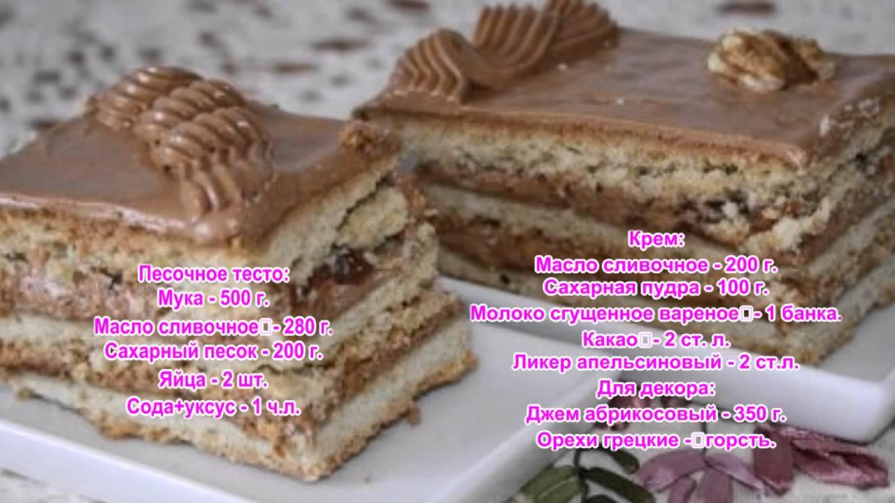 Рецепты тортов ленинградский