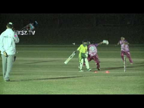 HKSZ U11's & U13's Color Flood Lights Tournament HKSZ TV
