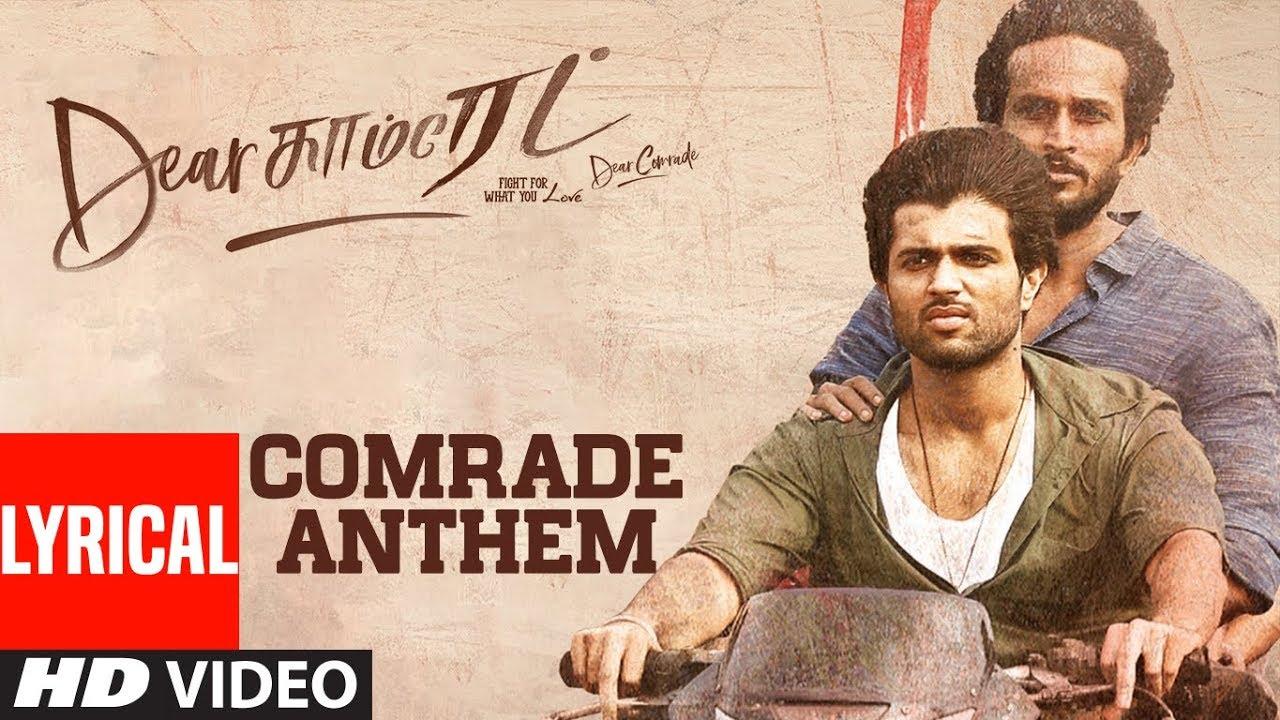 Dear Comrade Anthem - Tamil | Vijay Deverakonda | Rashmika | Bharat Kamma