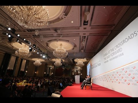 Opening remarks at the FutureChina Global Forum