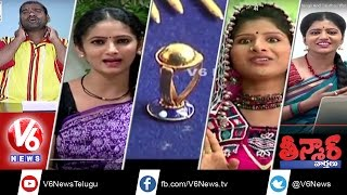 Teenmaar News(weekened): Bithiri Sathi Funny Conversation With Savitri, Mangli & Sujatha