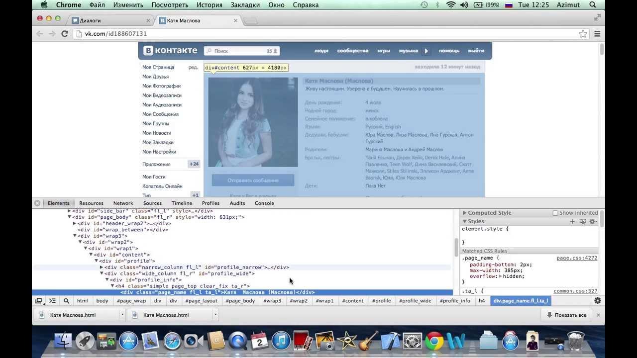 есть сайты, где можно за несколько кликов мыши взломать md5-хэш.