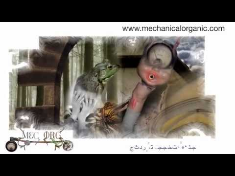 Mechanical Organic - This Global Hive Part Two - Promo Sampler - 2014