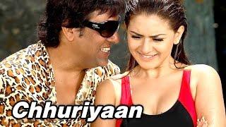 Chhuriyaan (Full Song) Money Hai Toh Honey Hai