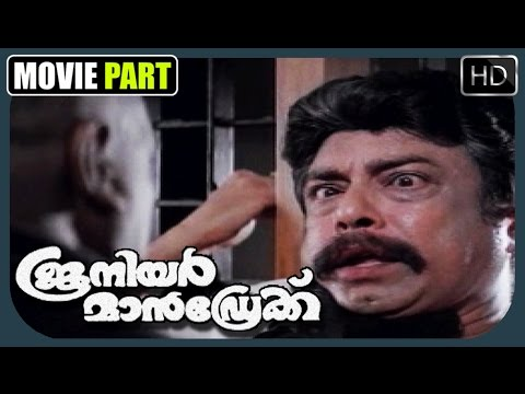 Malayalam Movie Part Junior Mandrake - The Power Of Mandrake ! !