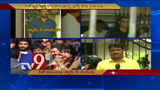Drugs Case - Shyam K Naidu interrogation begins..