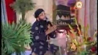 Aap Aaqaon Ke Aaqa Sal Allahu Alaihi Wa Aalihi Wassallam - Sajid Raza Qadri