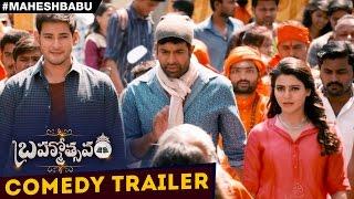 Brahmotsavam Post Release Trailers -Mahesh Babu,Samantha, Kajal,Pranitha