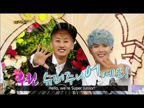 Hello Counselor - with Eunhyuk, Ryeowook, Henry & Suho, Kris, Chanyeol of EXO! (2013.07.22)