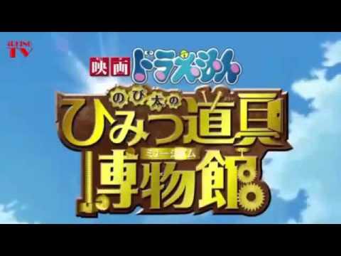 Doraemon Dài Tập HTV3 Lồng Tiếng Nobita và viện bảo tàng bảo bối bí mật tập 1