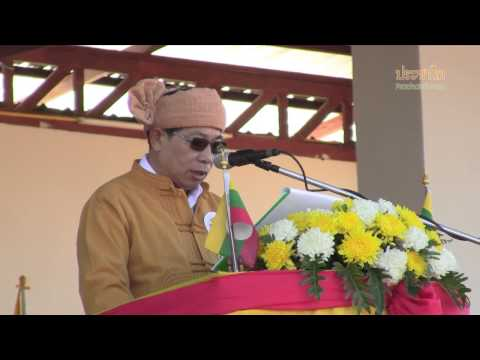67th Stan State national day: Lt.Gen.Yawd Serk gives speech