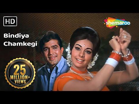Bindiya Chamkegi - Mumtaz - Rajesh Khanna - Do Raaste - Bollywood Evergreen Love Songs