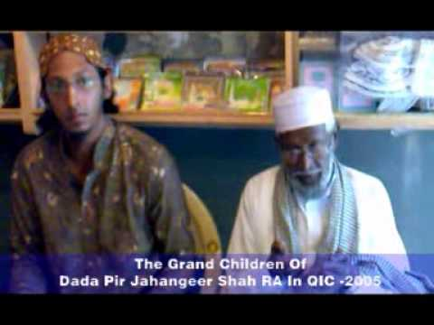 5th Generation Of Dada Jahangeer Shah RA Sayed Oomar Jahangeer In QIC