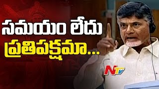 Chandrababu Naidu Says Balakrishna Dialogue in AP Assembly..