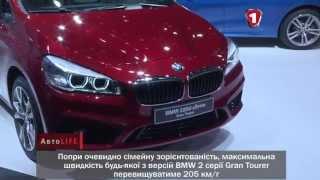 АвтоLIFE. Женевский автосалон 2015: BMW 220d xDrive