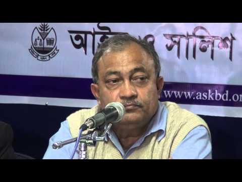ASK Press Conference | Human Rights Situation Overview 2013 | 31 December 2013 [Bengali]