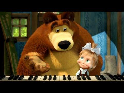 Máša a Medvěd #19 - Hodina klavíru