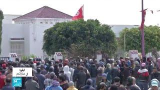 مئات المتظاهرين في شوارع تونس رغم إجراءات