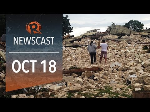 Rappler Newscast: Visayas quake, disaster aid, Pope Francis to PH