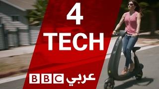 سكوتر كهربائي يجمع بين خصائص الدراجة الهوائية والنارية -4Tech |