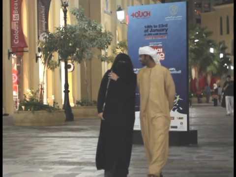 Restricciones al consumo de narguilé en Dubai