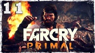 Far Cry Primal. #11: Великий воин.