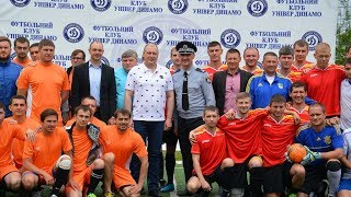 У ХНУВС проходить турнір з міні-футболу на Кубок Генерального прокурора України