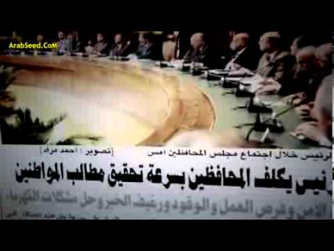 image vidéo اول فليم وثائقى عن الرئيس المعزول محمد مرسى