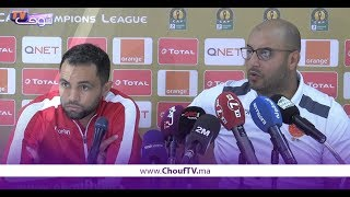 بالفيديو..الوداد و صن داونز يتواجهان من أجل ضمان التأهل    |   خارج البلاطو