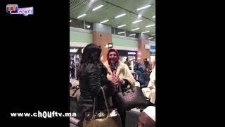 حصـــري و بالفيديو..شوفو كيفاش كايسلمو المغاربة على الفنانة لطيفة رأفت بمطار محمد الخامس |