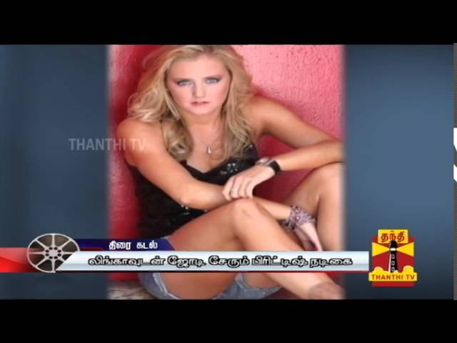 British Actress Joins Superstar's Lingaa - Thanthi TV