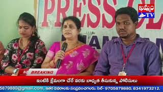 17న ఖమ్మంలో  శ్రీనివాస కల్యాణం Srinivasa Kalyanam in Khammam on the 17th : KHAMMAM TV