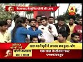 Suniye Yogi Ji Unemployment women safety are the big problems in Ayodhya