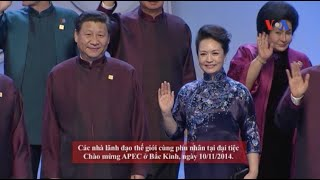 Tranh chấp Biển Đông: Chủ đề cấm kỵ tại APEC