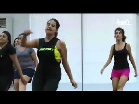 البوكوا.. برنامج تخسيس يعتمد على الرقص وتهجئة الحروف