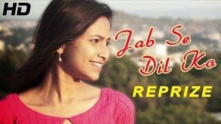 Jab Se Dil Ko Tu Mila Hai - Meghna Sathe Music Video