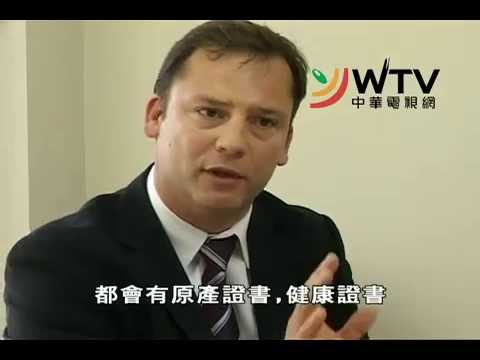 New Image GM interviewed on WTV