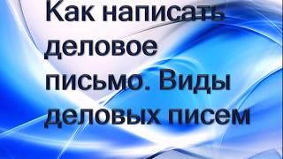 Виды пись видео фото 54-832