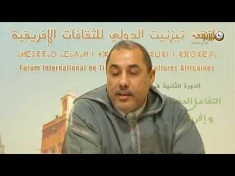 ندوة صحفية لجمعية الشيخ ماء العينين