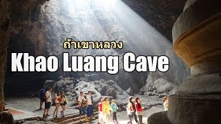 Khao Luang Cave in Phetchaburi Town, Western Thailand