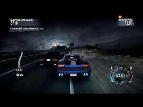Need for Speed: The Run→Видеообзор игры